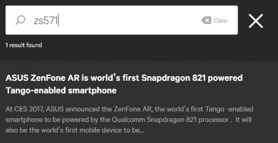 search-proves-zenfone-zs571-model