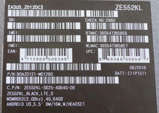 specs-on-box-ze552kl